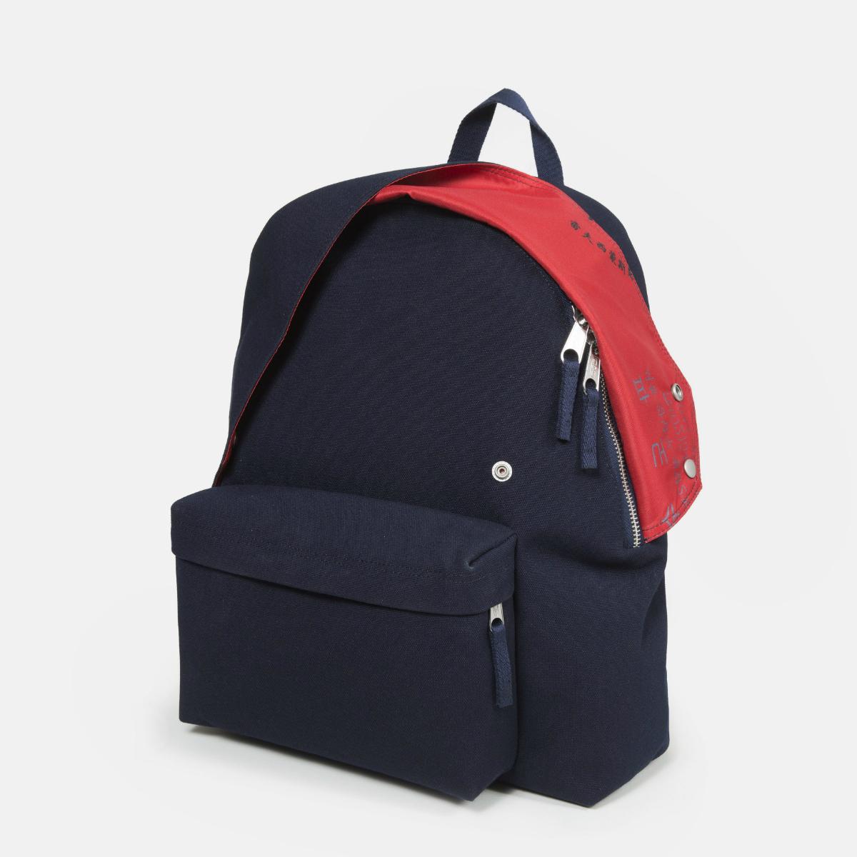 Kolekce Eastpack ve spolupráci s návrhářem Rafem Simonsem